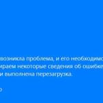 blue screen 150x150 Фильм   «Тайна перевала Дятлова»